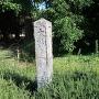大物くずれの石碑と案内板