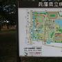 明石公園案内図