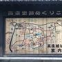 高遠城址公園 案内図