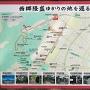 西郷隆盛ゆかりの地を巡る〜城山周辺コース〜