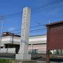 説明板と堀久太郎生誕の地の碑