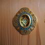 板戸、引き手の装飾金具