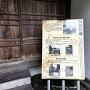 阿弥陀寺の案内板