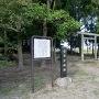 城址の富岡神社風景