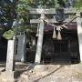城址碑と金毘羅神社