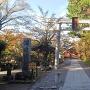 城跡に懐古神社