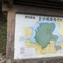 指定地域図