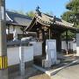 正福寺山門(移築門)