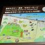 高崎山セラピーロード