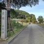 小牧山城現在の正門