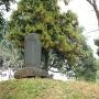 石碑をちょっとズーム