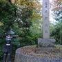 三の丸に建つ城址石碑