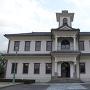 旧伊達郡役所(桑折種徳美術館)