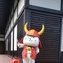 彦根城博物館にて