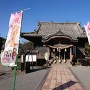 本丸跡(大村神社社殿)