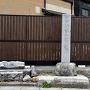 警備惣門跡之碑