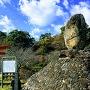 桜岡公園 石碑