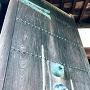 鯱の門「佐賀の乱 弾痕跡」