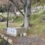 墓地裏の登城口への道順① 櫻井戸