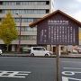 街中の看板