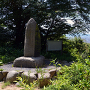 天王山 山崎合戦石碑
