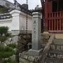 興禅寺門前の春日局出生地の石碑
