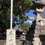 木ノ下城跡碑