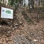 波田山城登り口