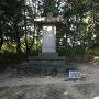 小丸山にある水野勝成の碑