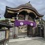 宗忠寺の唐門