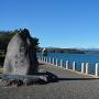 狭山湖堤防上からの遠景