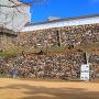 上山里曲輪の石垣(2)
