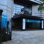 麒麟がくる 岐阜 大河ドラマ館(岐阜市歴史博物館)