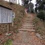 本丸への登り口(戸口)
