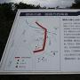 「歴史の道と山田グスク 周辺」案内板