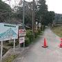 天拝山歴史自然公園からの登城口