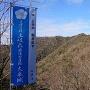 大桑城遠景