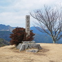 黒井城 本丸の城址碑