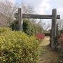 主郭への城門