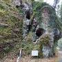 三丁弓ノ岩