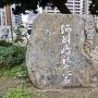 中ノ島にあった石
