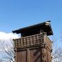 櫓(模擬)
