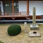城跡碑と礎石 (真願寺)