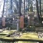 代々の城主の墓