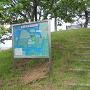 城趾碑と案内板