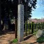 古河公方足利義氏墓所