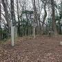 虎御前山城『木下秀吉陣跡』
