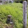 早川城 城址碑