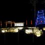 鏡山城址ライトアップH25[提供:日野町]