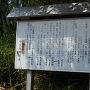 了教寺前の小笠原氏墓所の案内板